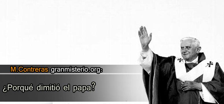 papac