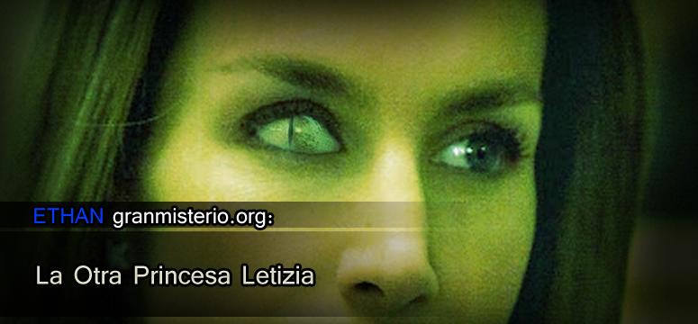 letizia erika marzo: