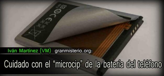 minia_micro